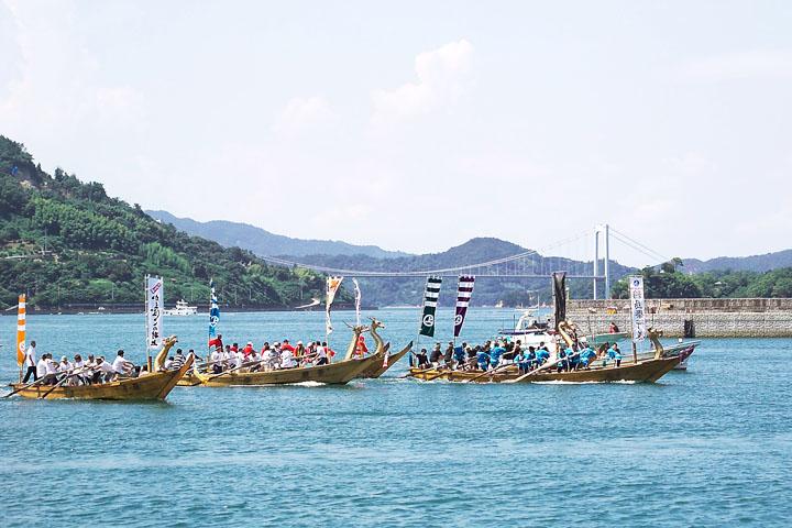水軍レース