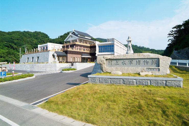 村上水軍博物館外観2006s