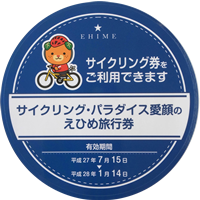sp_cycling