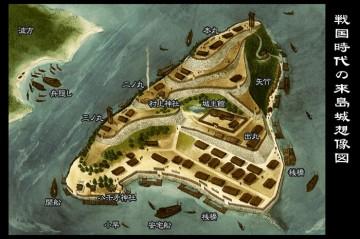 戦国時代の来島城想像図 (来島保存顕彰会)